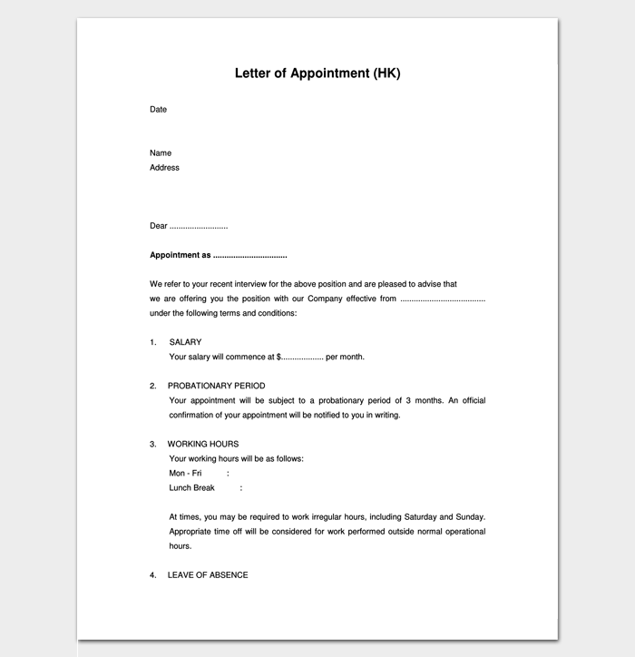 Job Appointment Letter PDF Format 1