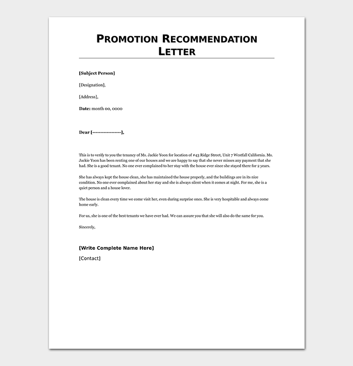 Promotion Reference Letter Template